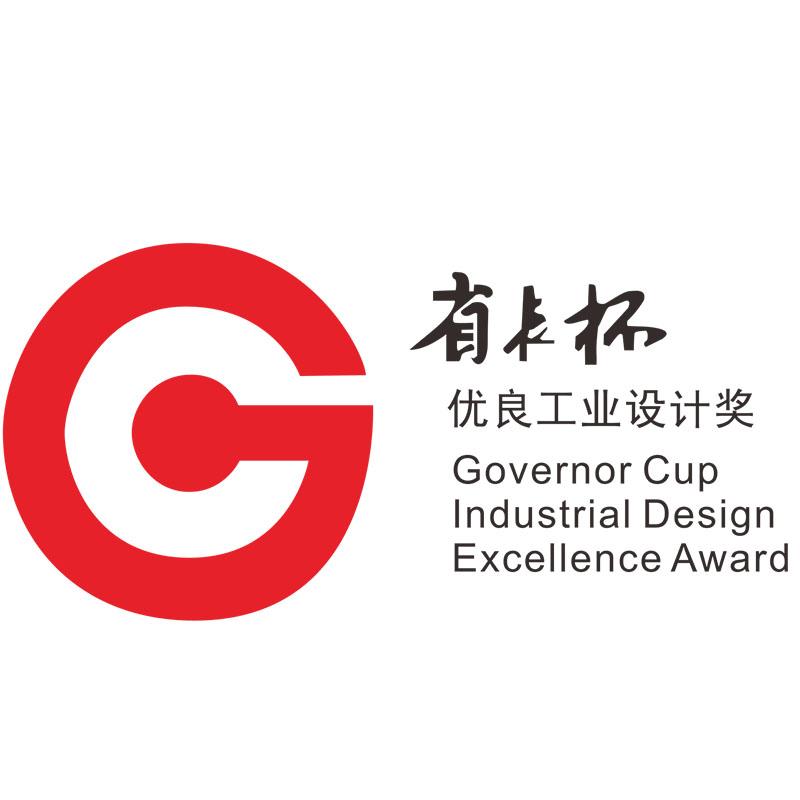 广东省省长杯优良工业设计奖